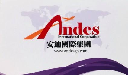 ANDES TAIWAN